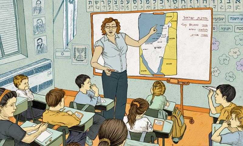 "<a href=""/artist/sivan-hurvitz"">Sivan Hurvitz</a> - <a href=""/nationalityposter/israel"">Israel</a> - 2010 - GAZA"