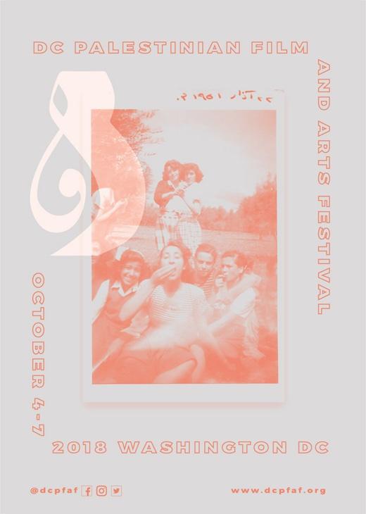 """<a href=""""/artist/lena-ghannam"""">Lena Ghannam</a>"""