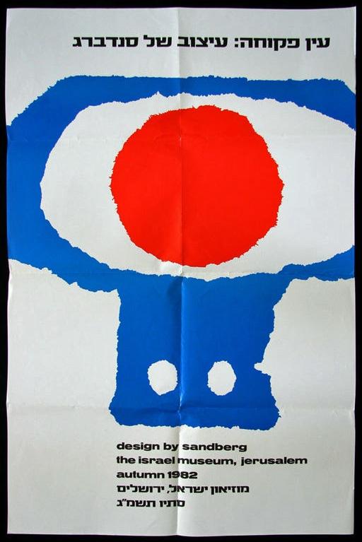 "<a href=""/artist/willem-sandberg"">Willem Sandberg</a>"