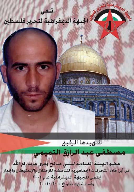 """<a href=""""/artist/khalid-abd-al-hadi"""">Khalid Abd Al Hadi </a> - <a href=""""/nationalityposter/palestine"""">Palestine</a> - 2011 - GAZA"""