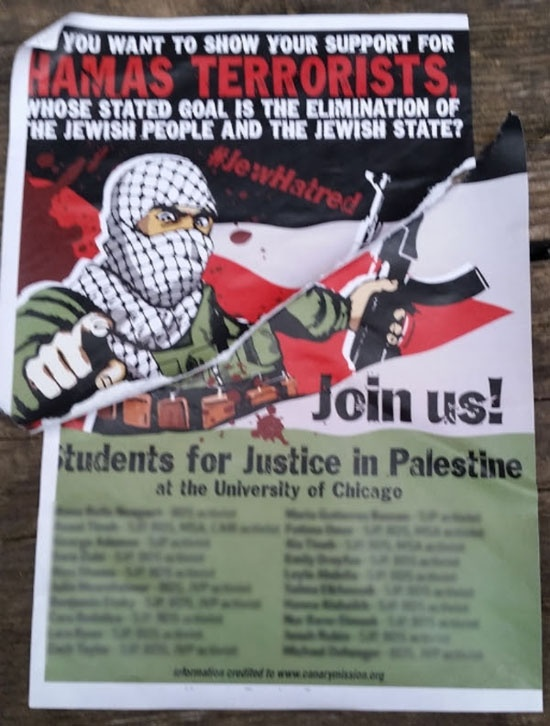 """<a href=""""/artist/research-in-progress"""">Research in Progress </a> - <a href=""""/nationalityposter/united-states-of-america"""">United States of America</a> - 2016 - GAZA"""