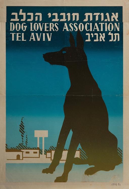"""<a href=""""/artist/errellrichard-levi-1899-1992""""> Errell/Richard Levi (1899-1992)</a>"""