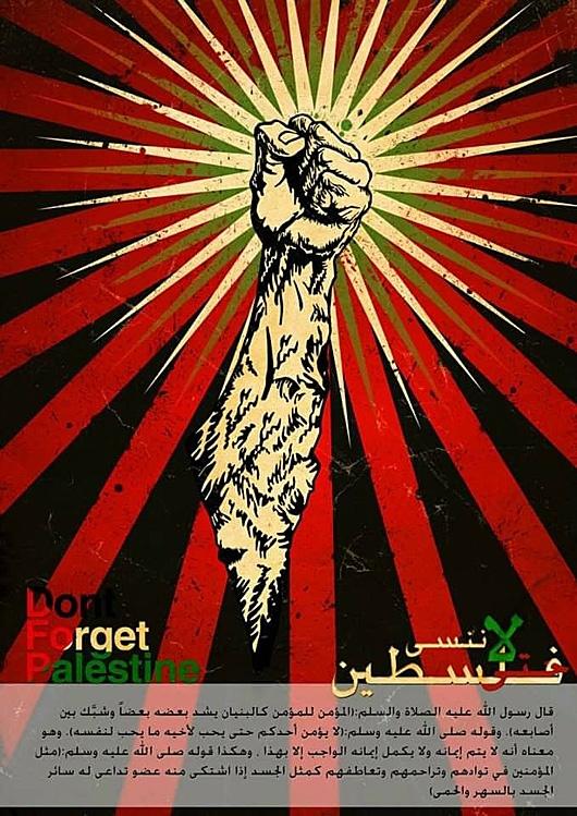 """<a href=""""/artist/ahmed-galal"""">Ahmed Galal </a>"""
