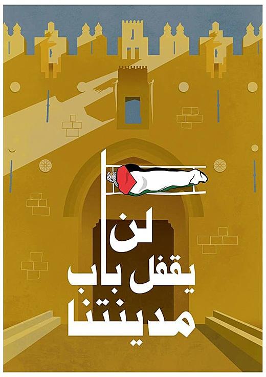 2018 - GAZA