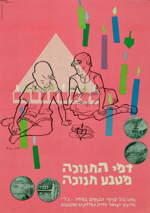 "<a href=""/artist/miriam-karoli"">Miriam  Karoli</a>"