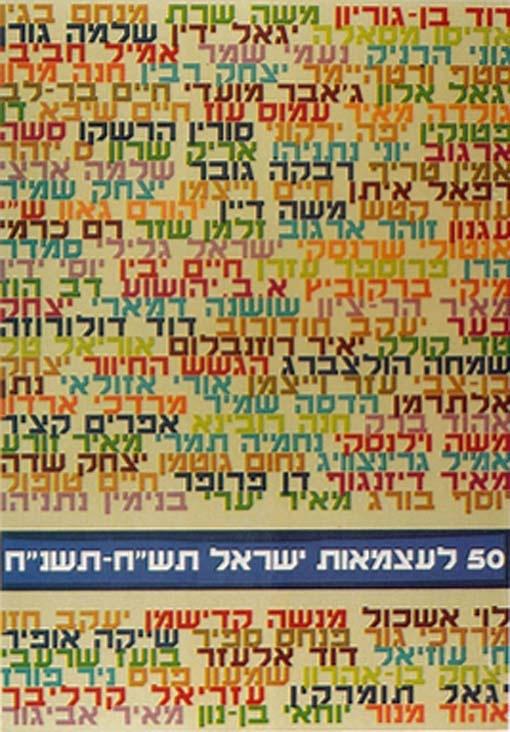 "<a href=""/artist/dror-ben-dov"">Dror Ben Dov</a>"
