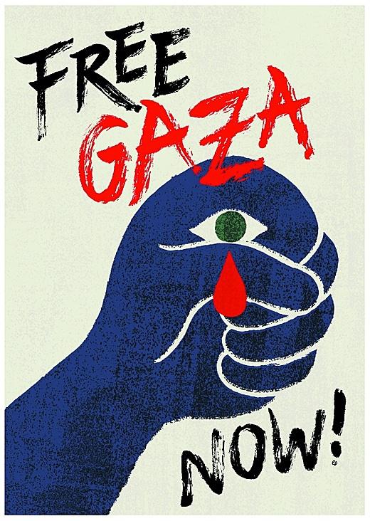 "<a href=""/artist/ed-carosia"">Ed Carosia</a> - <a href=""/nationalityposter/argentina"">Argentina</a> - 2014 - GAZA"