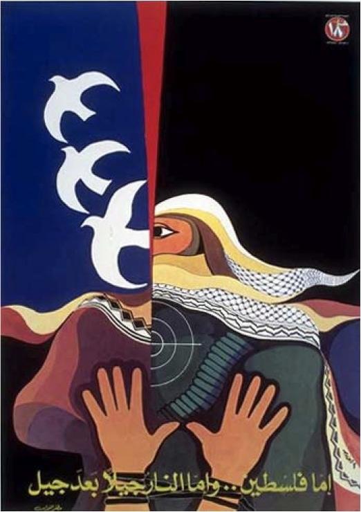 """<a href=""""/artist/abd-almouty-abozaid"""">Abd Almouty  Abozaid</a> - <a href=""""/nationalityposter/lebanon"""">Lebanon</a> - 1983 - GAZA"""