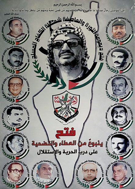 "<a href=""/artist/research-in-progress"">Research in Progress </a> - <a href=""/nationalityposter/lebanon"">Lebanon</a> - 2020 - GAZA"