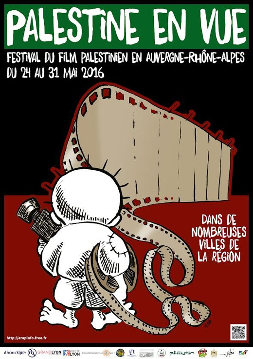 "<a href=""/artist/s%C3%A9bastien-brunel"">Sébastien Brunel</a>"