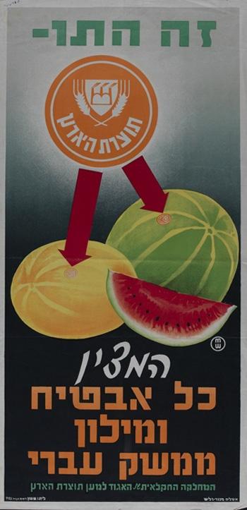 "<a href=""/artist/ernst-mechner"">Ernst Mechner</a>, <a href=""/artist/otte-wallisch"">Otte Wallisch</a>"