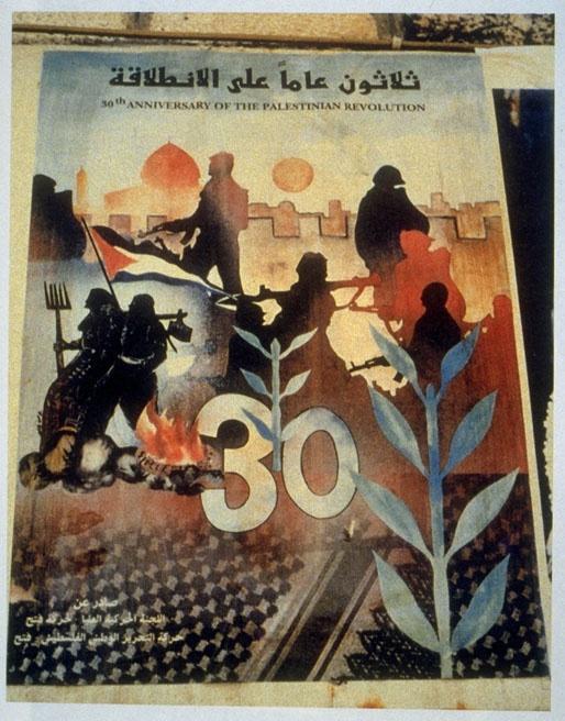 "<a href=""/artist/research-in-progress"">Research in Progress </a> -  1995 - GAZA"