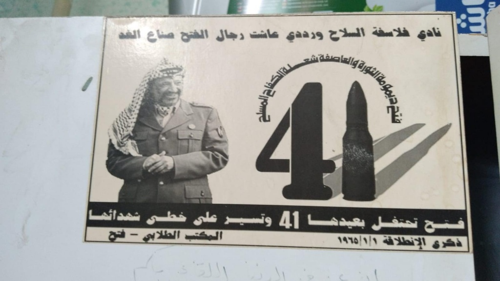 "<a href=""/artist/yousef-asaad"">Yousef Asaad</a> - <a href=""/nationalityposter/jordan"">Jordan</a> - 2006 - GAZA"