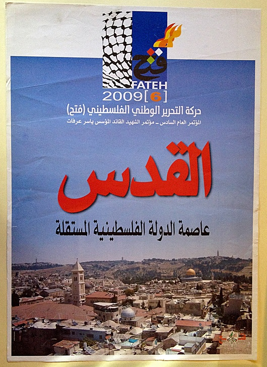 "<a href=""/artist/khaled-hourani"">Khaled Hourani</a> - <a href=""/nationalityposter/palestine"">Palestine</a> - 2009 - GAZA"