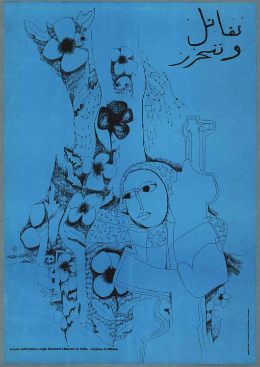 """<a href=""""/artist/mona-saudi"""">Mona Saudi</a>"""