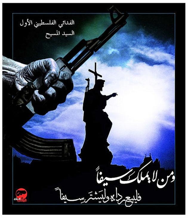"""<a href=""""/artist/wahad-ifradi"""">Wahad Ifradi</a>"""