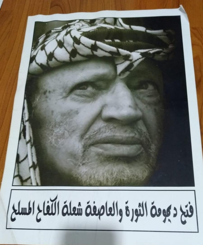 "<a href=""/artist/yousef-asaad"">Yousef Asaad</a> - <a href=""/nationalityposter/jordan"">Jordan</a> - 2005 - GAZA"