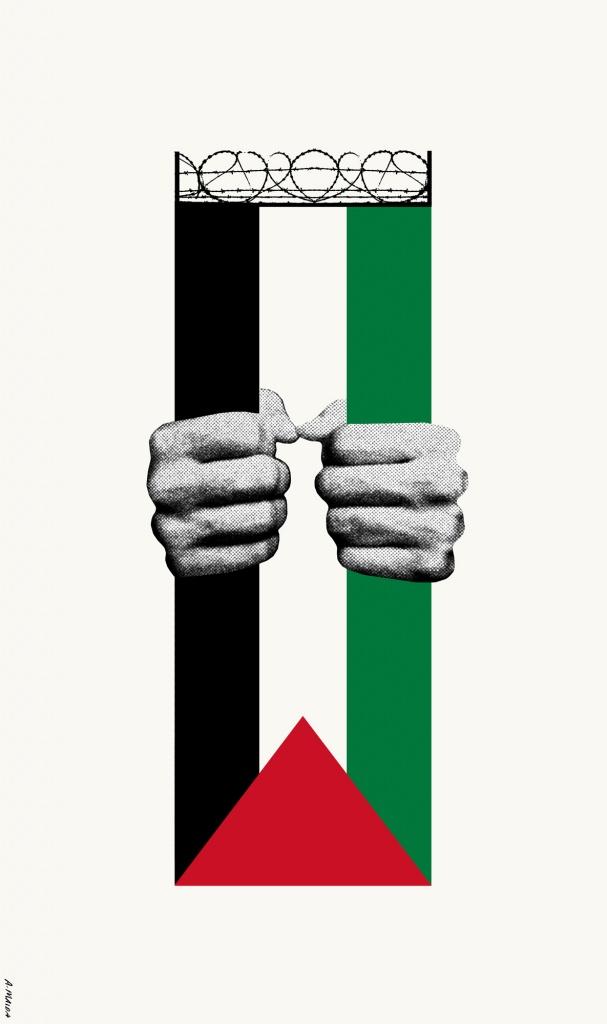 "<a href=""/artist/adam-maida"">Adam Maida</a> - <a href=""/nationalityposter/united-states-of-america"">United States of America</a> - 2014 - GAZA"