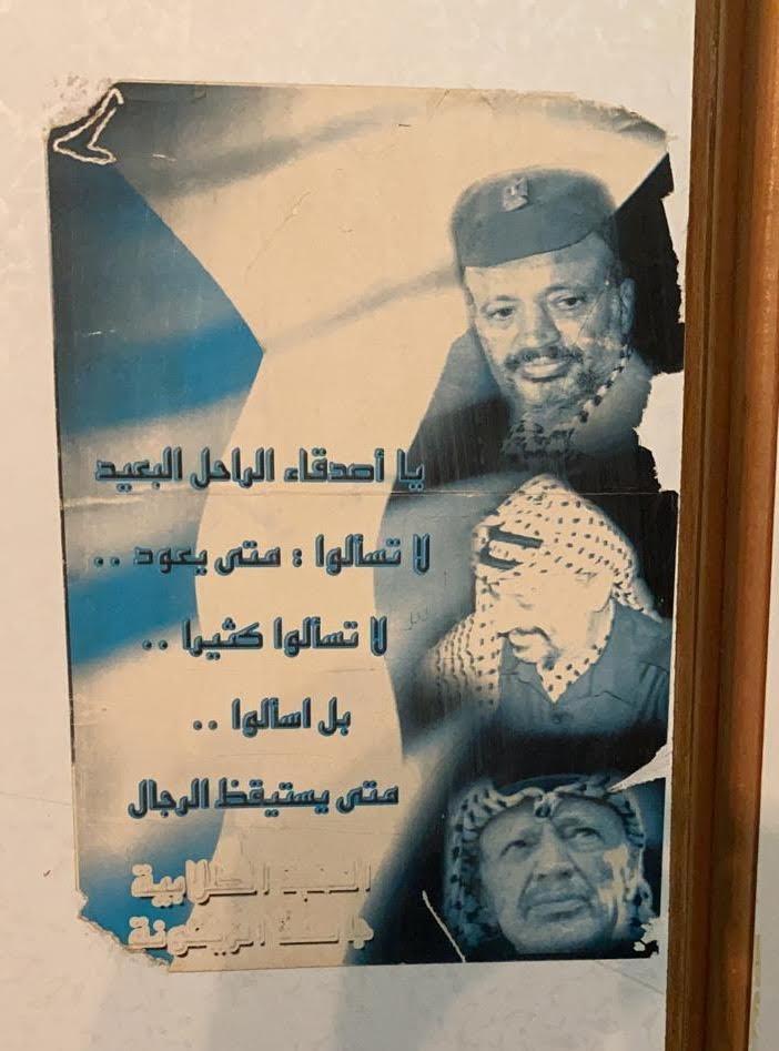 "<a href=""/artist/research-in-progress"">Research in Progress </a> - <a href=""/nationalityposter/jordan"">Jordan</a> - 2008 - GAZA"