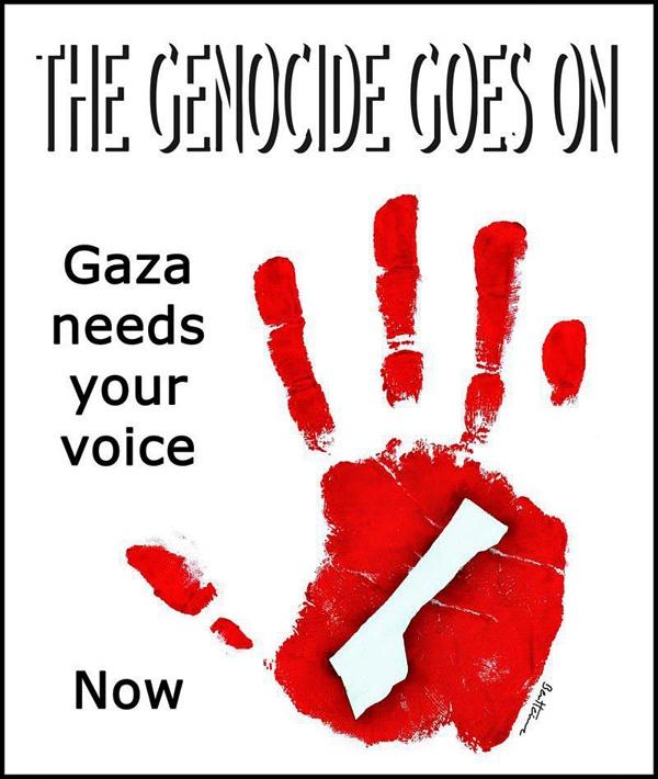 """<a href=""""/artist/ben-heine"""">Ben  Heine</a> -  2012 - GAZA"""