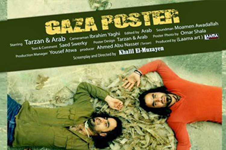 "<a href=""/artist/ahmed-abu-nasser-tarzan"">Ahmed   Abu Nasser (Tarzan)</a> -, <a href=""/artist/mohamed-abu-nasser-arab"">Mohamed  Abu Nasser (Arab)</a> -  2011 - GAZA"