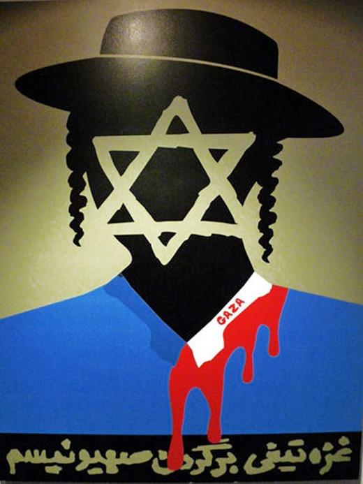 """<a href=""""/artist/mohammad-reza-hafezi"""">Mohammad  Reza Hafezi</a> -  2011 - GAZA"""