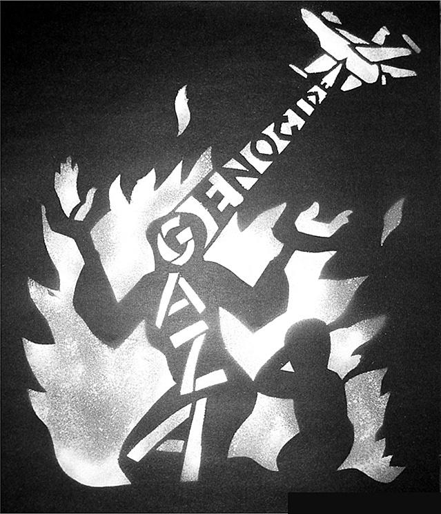 "<a href=""/artist/seth-tobocman"">Seth  Tobocman</a> - <a href=""/nationalityposter/united-states-of-america"">United States of America</a> - 2014 - GAZA"