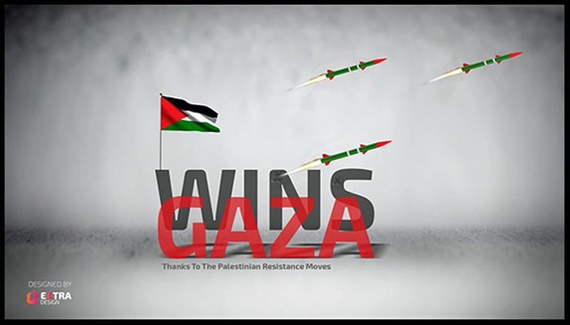 """<a href=""""/artist/extra-design"""">Extra Design</a> -  2014 - GAZA"""