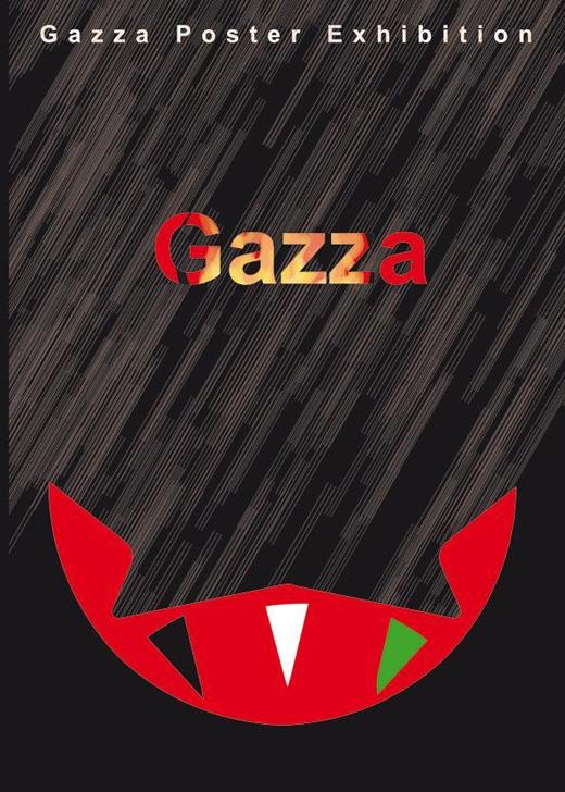"""<a href=""""/artist/reza-zeynali%E2%80%8E"""">Reza Zeynali</a>"""