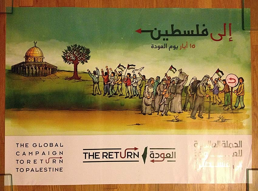 "<a href=""/artist/research-in-progress"">Research in Progress </a> - <a href=""/nationalityposter/lebanon"">Lebanon</a> - 2012 - GAZA"