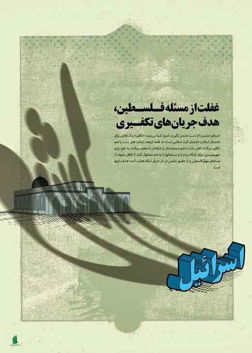 "<a href=""/artist/hamid-ghorbanpour"">Hamid Ghorbanpour</a>"