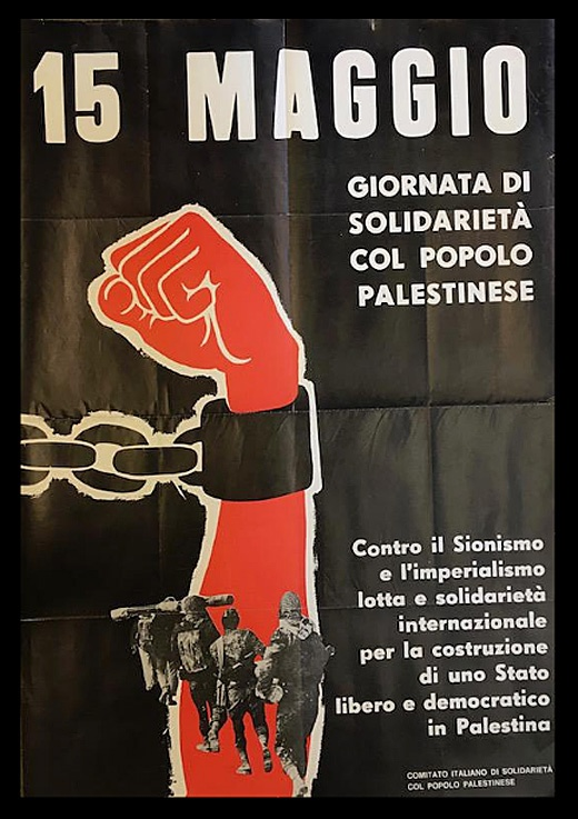 "<a href=""/artist/research-in-progress"">Research in Progress </a> - <a href=""/nationalityposter/italy"">Italy</a> - 1990 - GAZA"