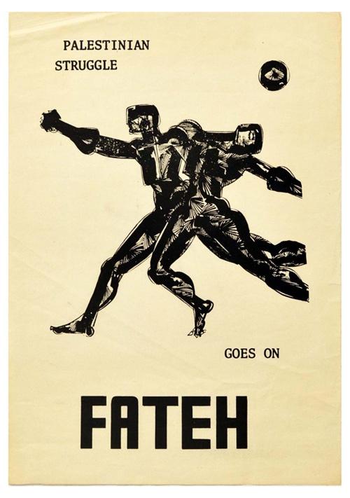 """<a href=""""/artist/natheer-nabaa"""">Natheer Nabaa</a> -  1970 - GAZA"""