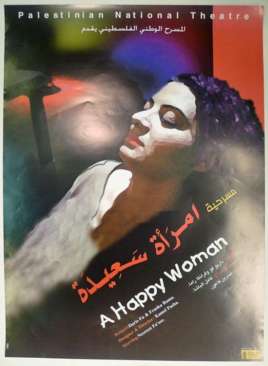 "<a href=""/artist/natasha-al-maani"">Natasha Al Maani</a>"