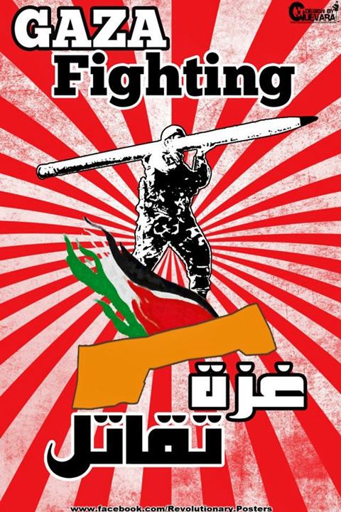 """<a href=""""/artist/qasem-abdelqader"""">Qasem Abdelqader</a> - <a href=""""/nationalityposter/palestine"""">Palestine</a> - 2014 - GAZA"""
