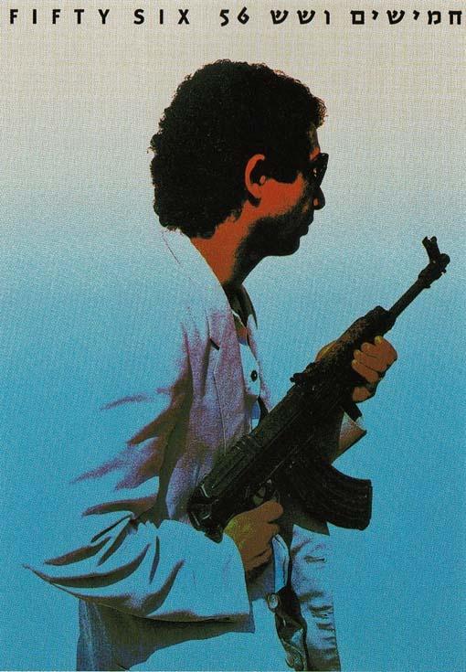 """<a href=""""/artist/amir-hadad"""">Amir Hadad</a>"""