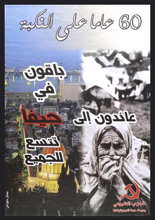 """<a href=""""/artist/bashar-hourani"""">Bashar Hourani</a>"""