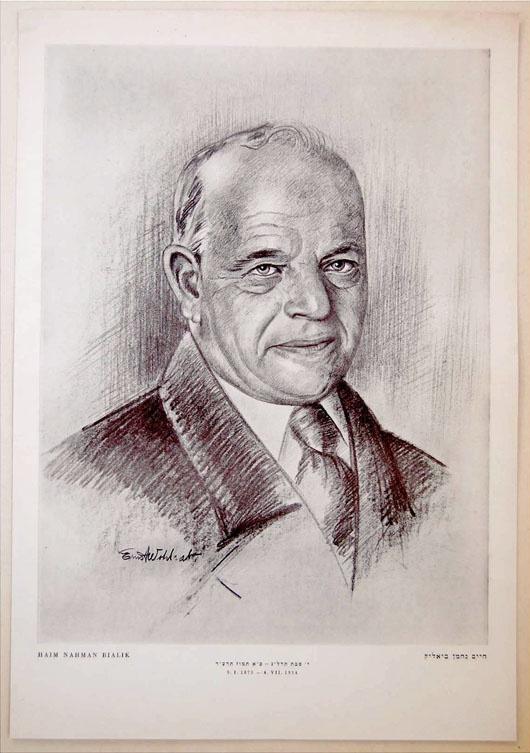 """<a href=""""/artist/ernst-wohlrab"""">Ernst Wohlrab</a>"""