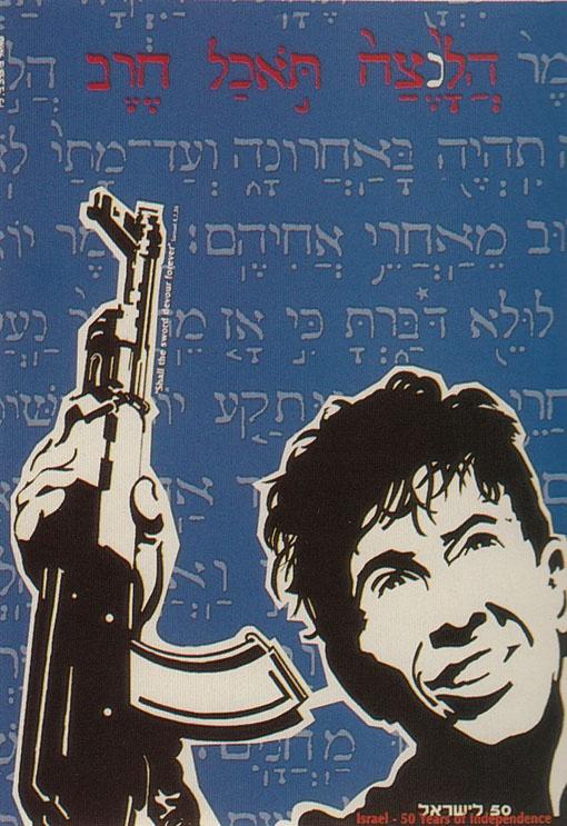 "<a href=""/artist/eitan-hendel"">Eitan Hendel</a>"