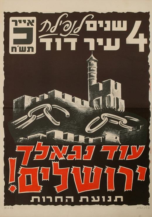 "<a href=""/artist/research-in-progress"">Research in Progress </a> - <a href=""/nationalityposter/israel"">Israel</a> - 1952 - GAZA"