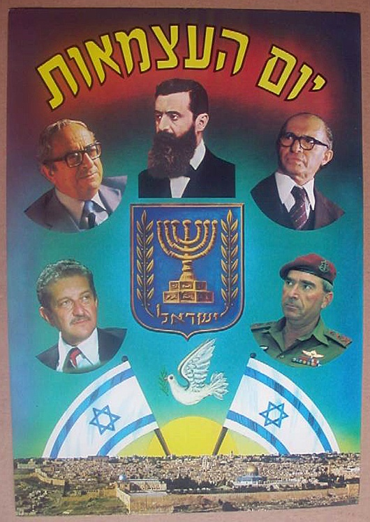 "<a href=""/artist/research-in-progress"">Research in Progress </a> - <a href=""/nationalityposter/israel"">Israel</a> - 1983 - GAZA"