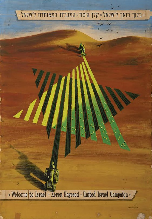 "<a href=""/artist/george-him-1900-1981"">George Him (1900-1981)</a>, <a href=""/artist/jan-lewitt-1907-1991"">Jan Lewitt (1907-1991)</a>"
