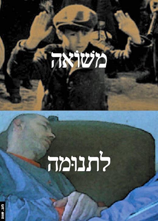 "<a href=""/artist/lahav-halevy"">Lahav Halevy</a>"