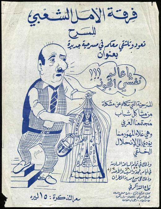 "<a href=""/artist/al-razem"">Al Razem</a>"