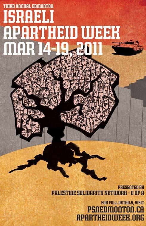 """<a href=""""/artist/nidal-el-khairy"""">Nidal El Khairy</a> - <a href=""""/nationalityposter/canada"""">Canada</a> - 2011 - GAZA"""