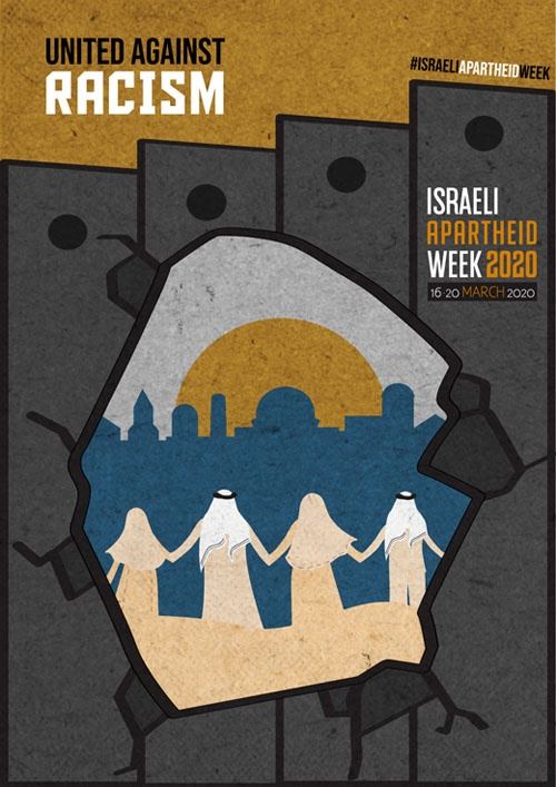 """<a href=""""/artist/hiba-walid-yassine"""">Hiba Walid Yassine</a>"""