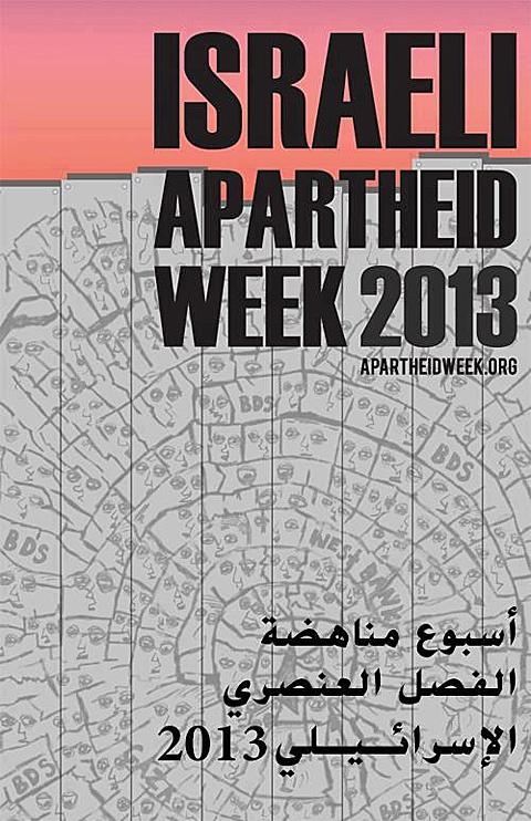 "<a href=""/artist/research-in-progress"">Research in Progress </a> -  2013 - GAZA"