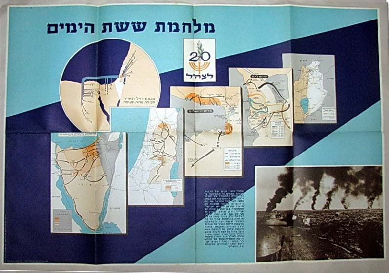 "<a href=""/artist/research-in-progress"">Research in Progress </a> - <a href=""/nationalityposter/israel"">Israel</a> - 1968 - GAZA"
