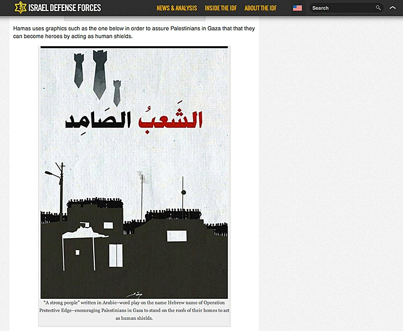 "<a href=""/artist/hafez-omar"">Hafez Omar</a> - <a href=""/nationalityposter/palestine"">Palestine</a> - 2014 - GAZA"