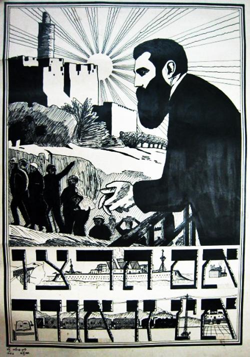 """<a href=""""/artist/yitzhak-prolov"""">Yitzhak Prolov</a>"""